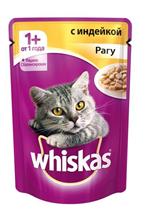 Заказать Whiskas Turkey / Паучи для взрослых кошек Индейка рагу Цена за упаковку по цене 520 руб