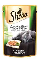 Заказать Sheba Appetito / Паучи для кошек Ломтики в желе с Курицей и Индейкой Цена за упаковку по цене 710 руб