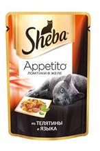 Заказать Sheba Appetito / Паучи для кошек Ломтики в желе из Телятины и Языка Цена за упаковку по цене 710 руб