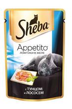 Заказать Sheba Appetito / Паучи для кошек Ломтики в желе с Тунцом и Лососем Цена за упаковку по цене 710 руб