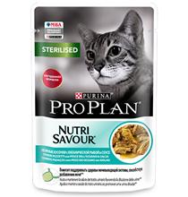 Purina Pro Plan Cat Sterilised Ocean Fish / Паучи Пурина Про План  для Стерилизованных кошек с Океанической рыбой в соусе (цена за упаковку)