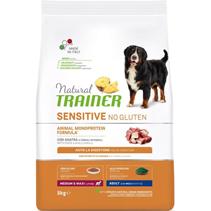 Trainer Natural Sensitive No Gluten Medium / Maxi Adult / Сухой Безглютеновый корм Трейнер для взрослых собак Средних и Крупных пород Ягненок