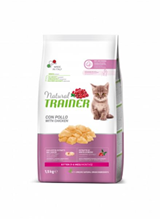 Trainer Natural Kitten / Трейнер Нейчерал Киттен Сухой корм для Котят от 1 до 6 месяцев