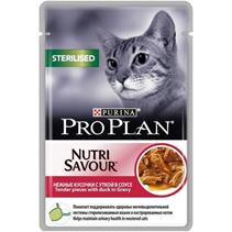 Purina Pro Plan Cat NutriSavour Sterilised Duck / Паучи Пурина Про План для Стерилизованных кошек Утка в соусе (цена за упаковку)