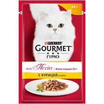 Gourmet Mon Petit / Паучи Гурме Мон Петит для кошек Мини филе с Курицей (цена за упаковку)