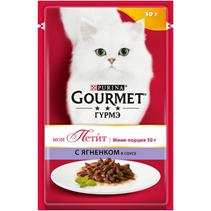 Gourmet Mon Petit / Паучи Гурме Мон Петит для кошек Мини филе с Ягненком (цена за упаковку)