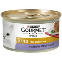 Gourmet Gold / Консервы Гурме Голд для кошек Нежные биточки Ягненок с зеленой фасолью (цена за упаковку)
