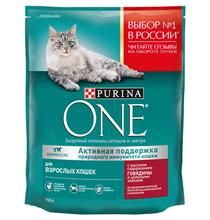 Purina One / Сухой корм Пурина Уан для Взрослых кошек Говядина и цельные злаки