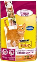 Friskies / Сухой корм Фрискис для кошек Контроль образования комков шерсти Курица