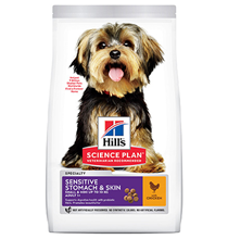 Hills Science Plan Sensitive Stomach & Skin Small & Mini Adult / Сухой корм Хиллс для собак Мелких пород с Чувствительным пищеварением и кожей Курица