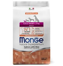 Monge Dog Speciality Extra Small Salmon & Rice / Сухой корм Монж Спешиалити для взрослых собак Миниатюрных пород Лосось с рисом