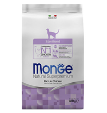 Monge Cat Sterilized / Сухой корм Монж для Стерилизованных кошек