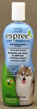 Заказать Espree CR Simple Shed Shampoo / Шампунь для ухода за шерстью в период линьки у собак и кошек по цене 740 руб