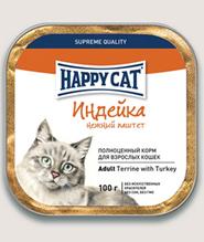 Заказать Happy Cat / Нежный Паштет для кошек Индейка кусочками (Германия) по цене 2200 руб