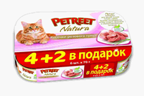Petreet Multipack 4+2шт / Консервы Петрит для кошек Кусочки розового тунца (цена за упаковку)