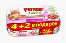 Petreet Multipack 4+2шт / Консервы Петрит для кошек Кусочки розового тунца с Креветками (цена за упаковку)
