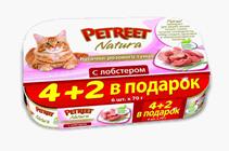 Petreet Multipack 4+2шт / Консервы Петрит для кошек Кусочки розового тунца с Лобстером (цена за упаковку)