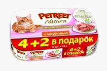 Petreet Multipack 4+2шт / Консервы Петрит для кошек Кусочки розового тунца с Морковью (цена за упаковку)