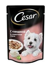 Заказать Cesar / Паучи для собак Говядина в сливочном соусе Цена за упаковку по цене 690 руб