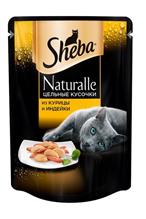 Заказать Sheba Naturalle / Паучи для кошек Цельные кусочки из Курицы и Индейки Цена за упаковку по цене 700 руб