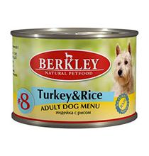 Berkley №8 Adult Turkey & Rice / Консервы Беркли для собак Индейка с рисом (цена за упаковку)