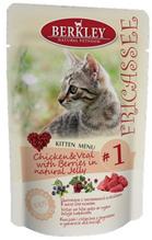 Berkley Fricassee №1 Kitten Chicken & Veal / Паучи Беркли для Котят Цыпленок с Телятиной в Желе (цена за упаковку)