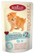 Berkley Cat Fricassee №2 Kitten Turkey & Chicken / Паучи Беркли для Котят Индейка с кусочками Курицы и травами в Соусе (цена за упаковку)