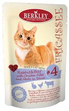 Berkley Fricassee №4 Adult Rabbit & Beef / Паучи Беркли для кошек Кролик и Говядина с кусочками Курицы и травами в Соусе (цена за упаковку)
