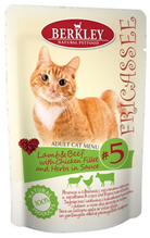 Berkley Fricassee №5 Adult Lamb & Beef / Паучи Беркли для кошек Ягненок и Говядина с кусочками Курицы и травами в Соусе (цена за упаковку)