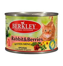 Berkley №1 Kitten Rabbit & Berries / Консервы Беркли для Котят Кролик с лесными ягодами (цена за упаковку)