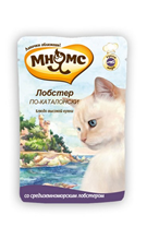 Мнямс Влажный корм Паучи для кошек Лобстер по-Каталонски  (цена за упаковку)