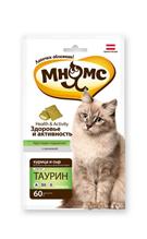 Мнямс Лакомство для кошек Хрустящие подушечки Здоровье и Активность (Курица и Сыр )