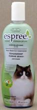 Espree CC Silky Show Cat Conditioner / Кондиционер Эспри «Сияние шелка» для кошек