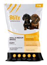 Заказать Blitz / для щенков средних пород по цене 660 руб