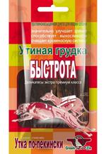 Заказать Green Qzin / Быстрота Лакомство для собак сушеная Утиная грудка по цене 190 руб