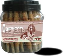 Green Qzin Свежесть / Лакомство Грин Кьюзин для собак сушеные Куриные твистеры