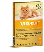 Bayer Адвокат / Капли на холку от Чесоточных Клещей, Блох и Гельминтов для кошек весом до 4 кг