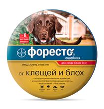 Bayer Форесто / Ошейник от Клещей, Блох и Вшей для собак более 8 кг