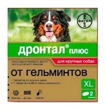 Bayer Дронтал плюс XL / Таблетки от Гельминтов в форме косточки для собак Крупных пород
