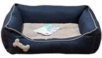 Petmate Pet Bedding / Лежак Петмейт для кошек и собак с мягкими Бортиками (цвета в ассортименте)