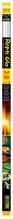Hagen Repti Glo 2.0 / Лампа Хаген