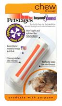Заказать Petstages Beyond Bone / Игрушка для собак с ароматом Косточки по цене 180 руб