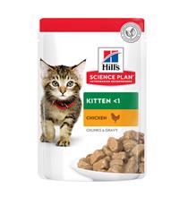 Hills Science Plan Kitten Chicken / Паучи Хиллс для Котят до 1 года Курица (цена за упаковку)