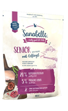 Sanabelle Senior / Сухой корм Санабелль для Пожилых кошек