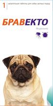 MSD Intervet Bravecto / Жевательная таблетка Бравекто от Блох и Клещей для собак весом 4,5 - 10 кг