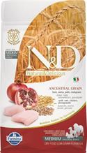Заказать Farmina N&D LG Adult Medium Chicken & Pomegranate / Низкозерновой корм для собак Средних пород Курица и Гранат по цене 580 руб
