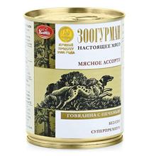 Зоогурман Влажный корм Консервы для собак Мясное ассорти Говядина с печенью (цена за упаковку)