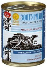 Заказать Зоогурман Консервы для собак Мясное ассорти Говядина с птицей Цена за упаковку по цене 1970 руб