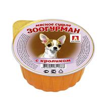 Зоогурман Влажный корм Консервы для собак Суфле с Кроликом (цена за упаковку)