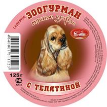 Заказать Зоогурман Консервы для собак Суфле с Телятиной Цена за упаковку по цене 830 руб